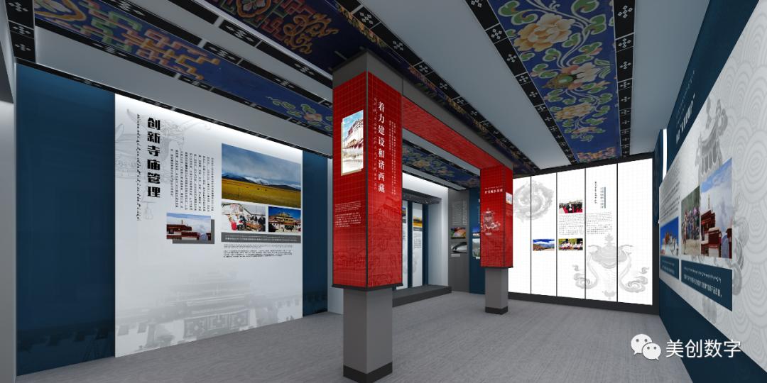 美创数字中标西藏布达拉宫雪城展览升级改造工程建设项目