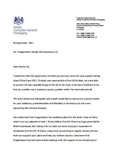一封来自英国领事馆关于智博会的感谢信!