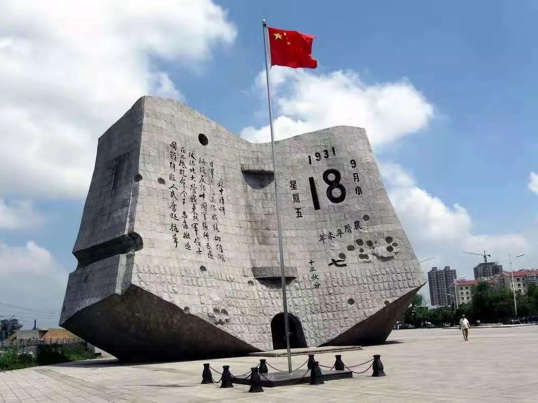 9.3抗日战争胜利纪念日 | 这些纪念馆镌刻着不能遗忘的历史
